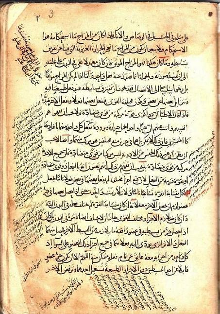 rasional islam